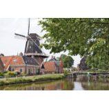Holland – 2017